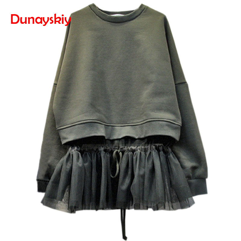 Female Hoodies Fashion Clothes Women Casual Sweatshirts Pullovers Tops Long Sleeve Hoodie Hoody With Mesh Patchwork