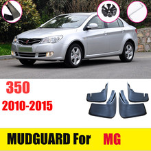 Mud Flaps Front Rear for MG 350 MG350 2010 2011 2012 2013 2014 2015 Fender Splash Guards Mudflap Mudguard Car Accessories(China)