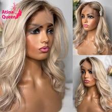 غلويليس الرماد شقراء الدانتيل جزء عميق شعر مستعار HD ضوء شفاف براون جذور باروكة من شعر طبيعي قبل نتف 150 الكثافة متموجة للنساء