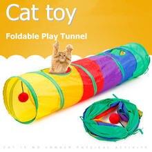 Красочный туннель коричневый складной Забавный питомец кошка