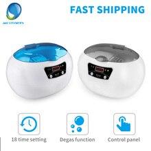 Skymen Ultra sonic temizleyici banyo takı ultrasonik yıkama banyosu gözlük manikür kesiciler fırça Ultra sonic temizleme makinesi 0.6L