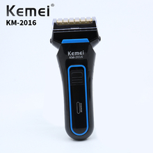 Kemei Men's Electric Trimmer Rechargeable Razor Reciprocating Double Beautician Dry And Wet Use Men's Daily Necessities KM-2016 цена и фото