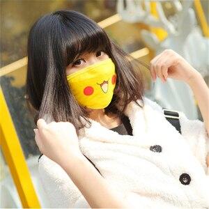 Image 3 - Unisex Anime Pokemon Pikachu Cosplay Masks Cartoon Women Girls Smile Kawaii Cotton Face Mask Cartoon Funny Patten Sunscreen Mask