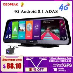 10 pulgadas Android 8,1 2GB + 32GB ADAS 10 en 1 cámara de coche espejo DVR Cámara 4G WIFI GPS Bluetooth 1080P HD completo grabador de vídeo