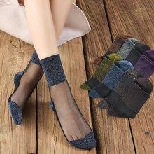 iComfortable Women Socks Ankle Cotton Silk Sexy Lace Mesh Fishnet Socks glitter tulle socks