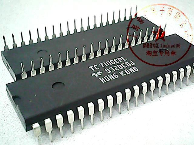 TC7106CPL   ICL7106CPL