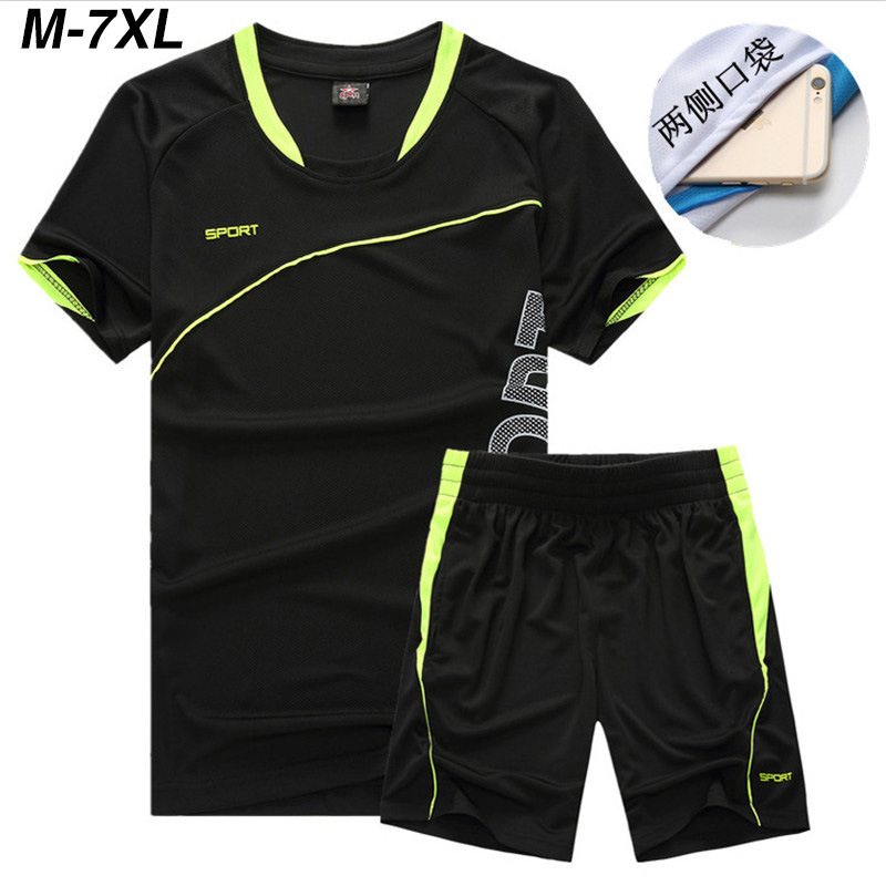 MEN'S Short Sleeve Thin Plus-sized Loose-Fit Half Sleeve T-shirt Middle-aged Fat Shorts Summer Extra Large Sports Set