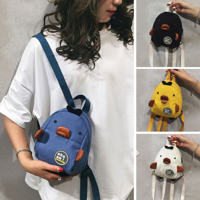 Cute Girl's Yellow Duck Mini Backpack Small Travel Shoulder Crossbody Bag Best Gift