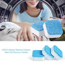 12PCS Washing Machine Tank Cleaning Agent Stain Dirt Removal Tablets Odor Removal Antibacterial