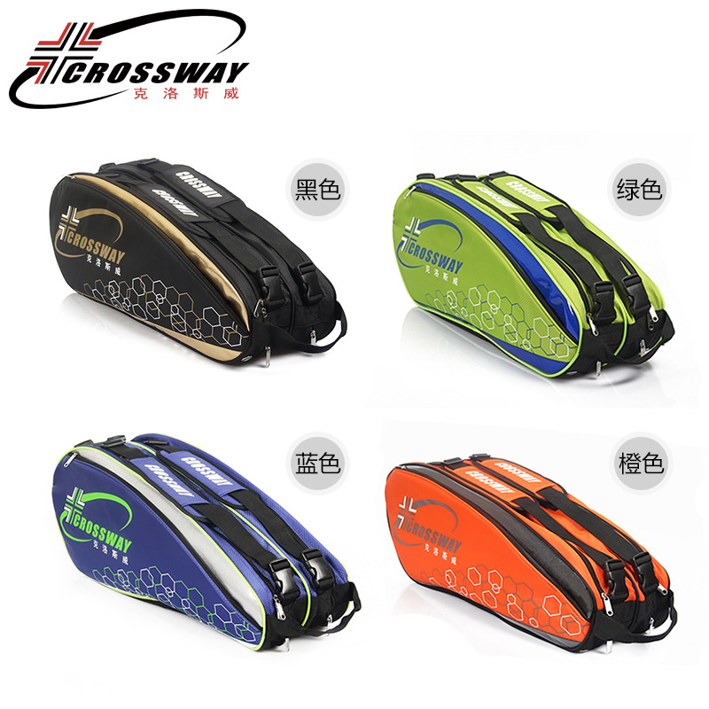 Badminton Bag 3-6-12 Sticks Shoulder Bag Big Bag Men And Women Sports Tennis Racket Backpack