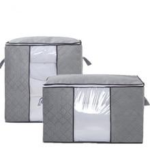 Сумка для хранения стеганого одеяла из нетканого полотна, домашняя одежда, одеяло, подушка, одеяло, сумка для хранения, органайзер для багажа, влагостойкая сортировочная сумка