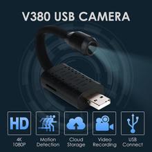 V380 мини usb камера для домашней безопасности в режиме реального
