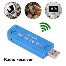 USB 2,0 ТВ приемник ЧМ-RTL2832U R828D SDR RTL A300U 25 МГц-1760 МГц частота приема программный ключ тюнера палка с антенной