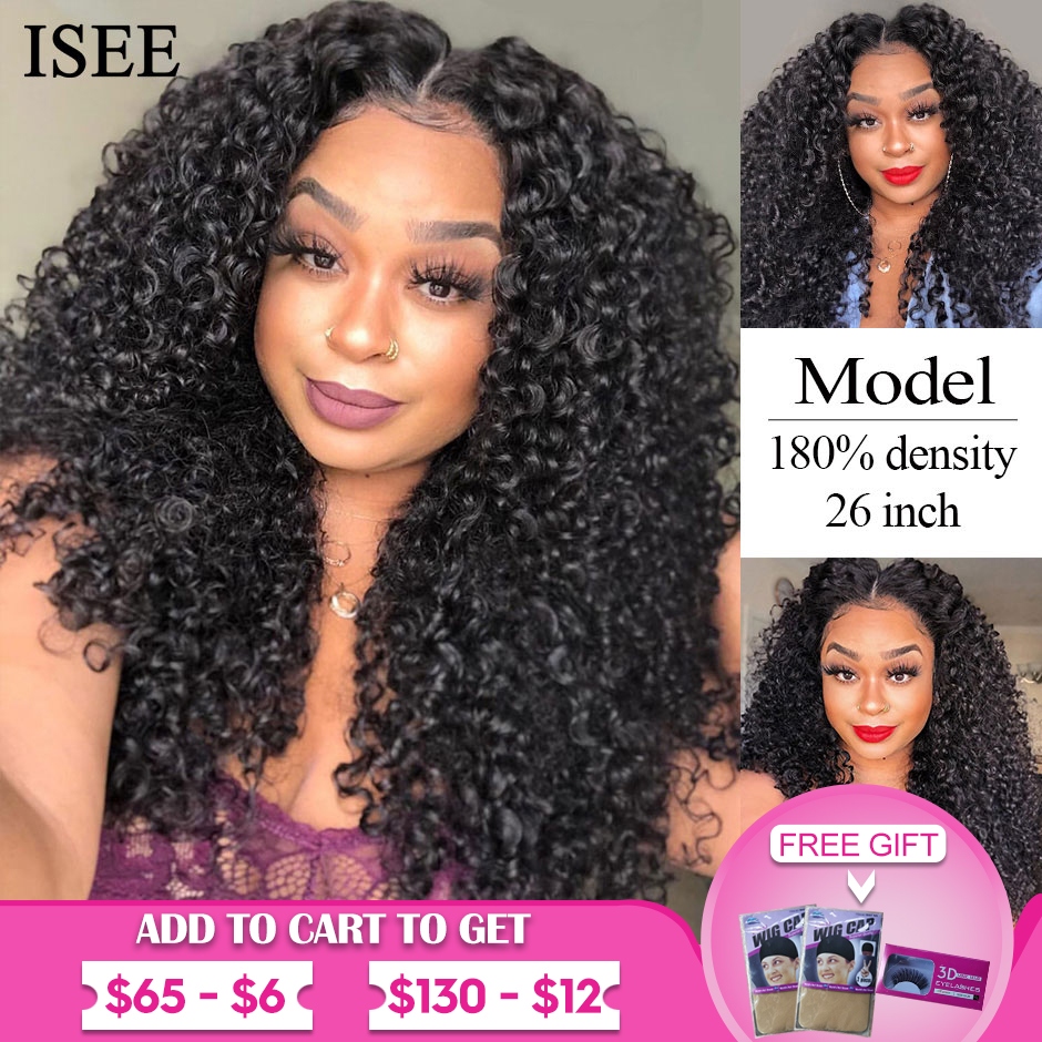 Water Wave Human Hair Wigs 150% Density Lace Part Wigs For Women 13X4 ISEE HAIR Mongolian Water Wave Lace Front Human Hair Wigs
