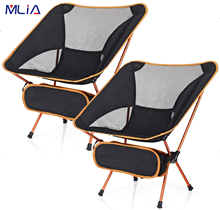 MLIA Travel Ultralight Folding Chair Outdoor Camping Chair Portable Beach Hiking Picnic Seat Fishing Tools Chair with Carry Bag cheap CN(Origin) Metal Fishing Chair Beach Chair Outdoor Furniture Antique Backpacking Chair Folding Hiking Chair Lightweight Folding Camp Chairs