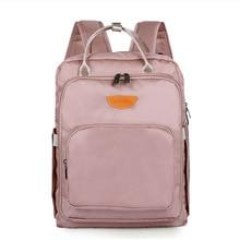 купить Baby Diaper Bag Mommy Stroller Bags Large Capacity Waterproof Nappy Bag Kids Mummy Maternity Travel Backpack Nursing Handbag дешево