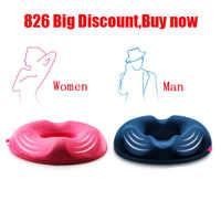 Hot Anti Hemorróida Cadeira de Massagem Almofada Do Assento Hip Push Up Yoga Espuma Cóccix Ortopédica Comfort Travesseiro Carro Almofada Do Assento Do Escritório #