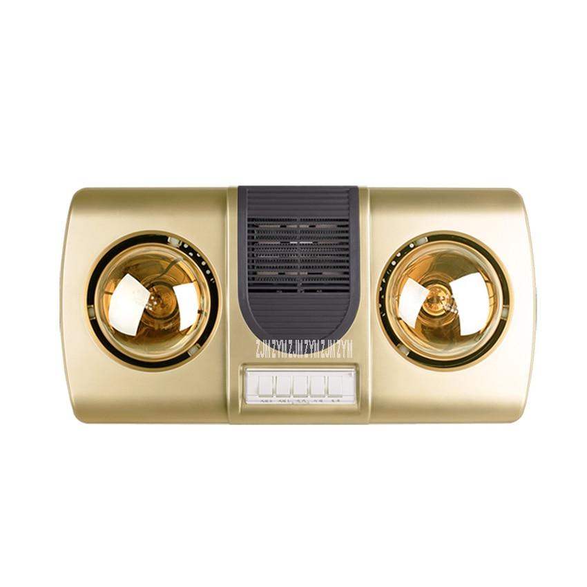 B2 Wall Mounted Bath Heater Toilet Smart Bath Light Warm Air Blower Lamp Warming Wind Warming Temperature Control Protection