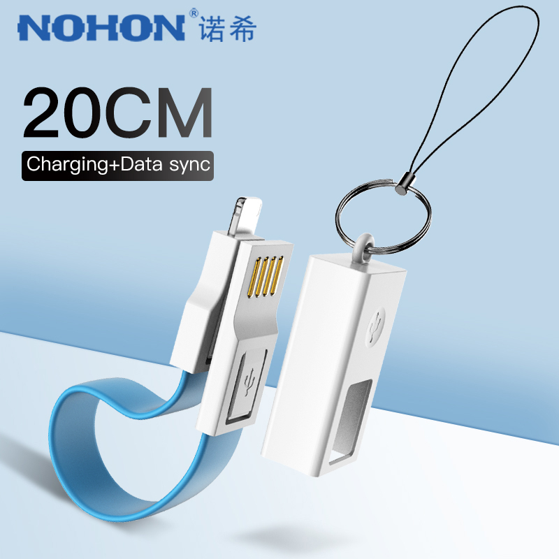 NOHON For iphone <font><b>Cable</b></font> Fast Charging For iphone XR XS MAX X 8 7 6 5 Plus Ipad mini <font><b>Short</b></font> <font><b>USB</b></font> <font><b>Cables</b></font> Keychain Data Sync TPE Cord image