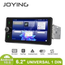Android 10.0 rádio do carro 6.2 polegada gps navegação 4gb ram + 64gb rom unidade de cabeça estéreo universal autoradio vídeo player suporte 4g/bt