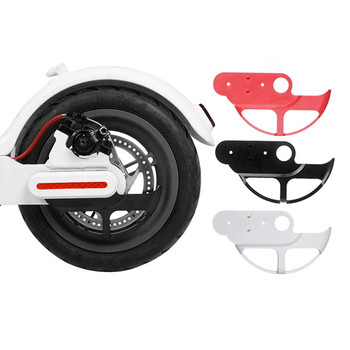 1pcs Electric Scooter Brake Disc Protective Guard Rear Wheel Brake Disc Cover for Xiaomi Mijia M365 M365 Pro Scooter Accessories image