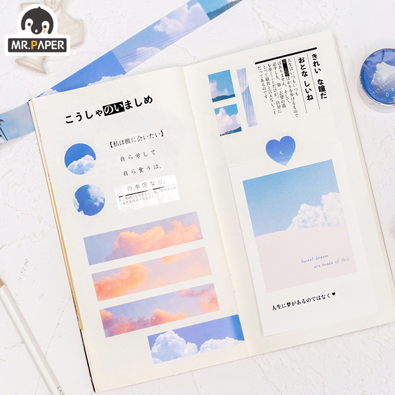 Mr.Paper  6 Designs Lovely Blue Sky Nightfall Creative Bullet Journaling Washi Tapes Scrapbooking DIY Decaration Masking Tapes