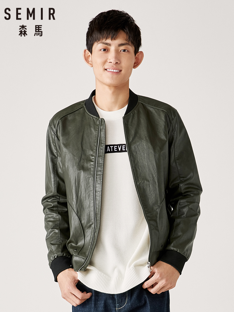 Semir PU leather motorcycle jacket men baseball collar quilted casual black jacket Korean handsome warmth