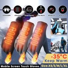 Перчатки для мотоциклистов, мужские перчатки для мотокросса, мотокросса, мотоциклетные перчатки, зимние теплые Перчатки для мотоциклистов