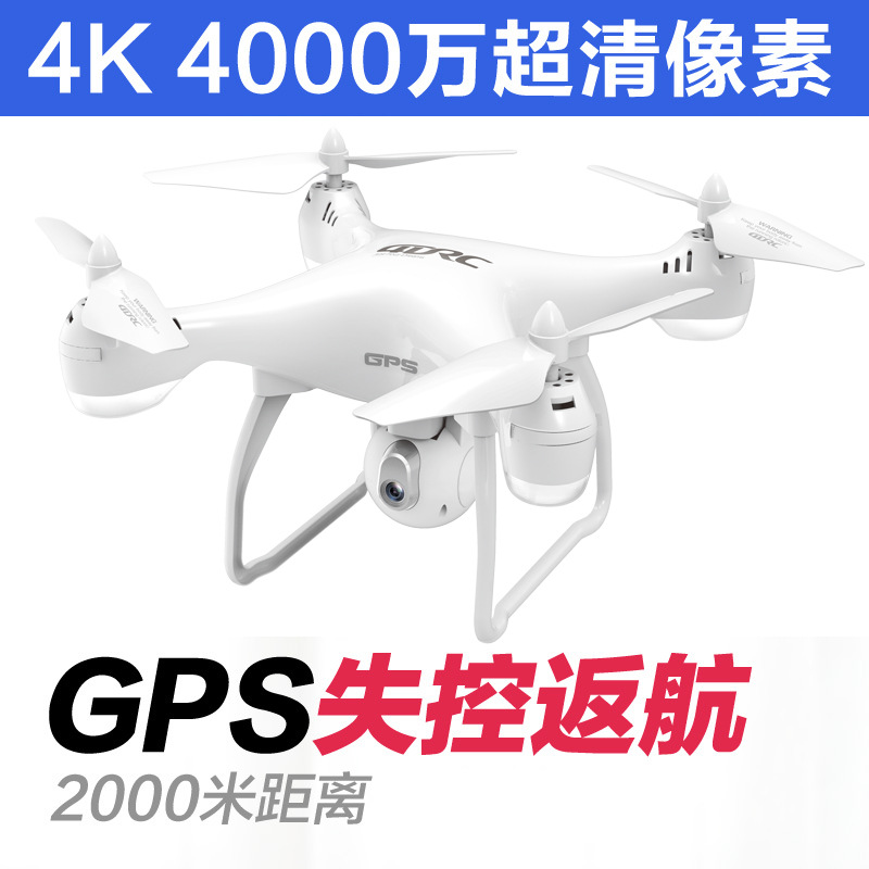 4K Profession Unmanned Aerial Vehicle GPS + Aircraft For Areal Photography Ultra High Qing Yuan From Image Transmission Remote C