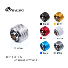 "Bykski B FT3 TK ، 3/8 ""ID * 5/8"" OD 10x16 مللي متر تركيبات أنبوب لينة ، G1/4 ""تركيبات للأنابيب الناعمة"