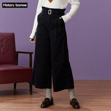 Metersbonwe Wide Leg Pants For Women Black Trousers Woman Wide Leg Loose Pants High Quality Stretch Waist Office Lady Pants