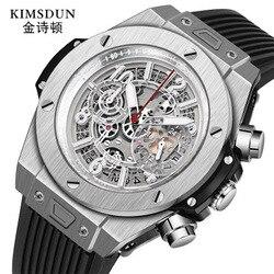 KIMSDUN Men's Watch Fashion Military Business Trend Quartz Watch Quartz Chronograph Personality Silicone Strap Relogio Masculino