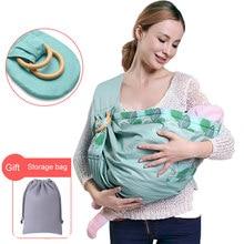 MMloveBB-Pañuelo portabebés ajustable, envoltura frontal para bebé, cabestrillo suave para recién nacidos, canguro