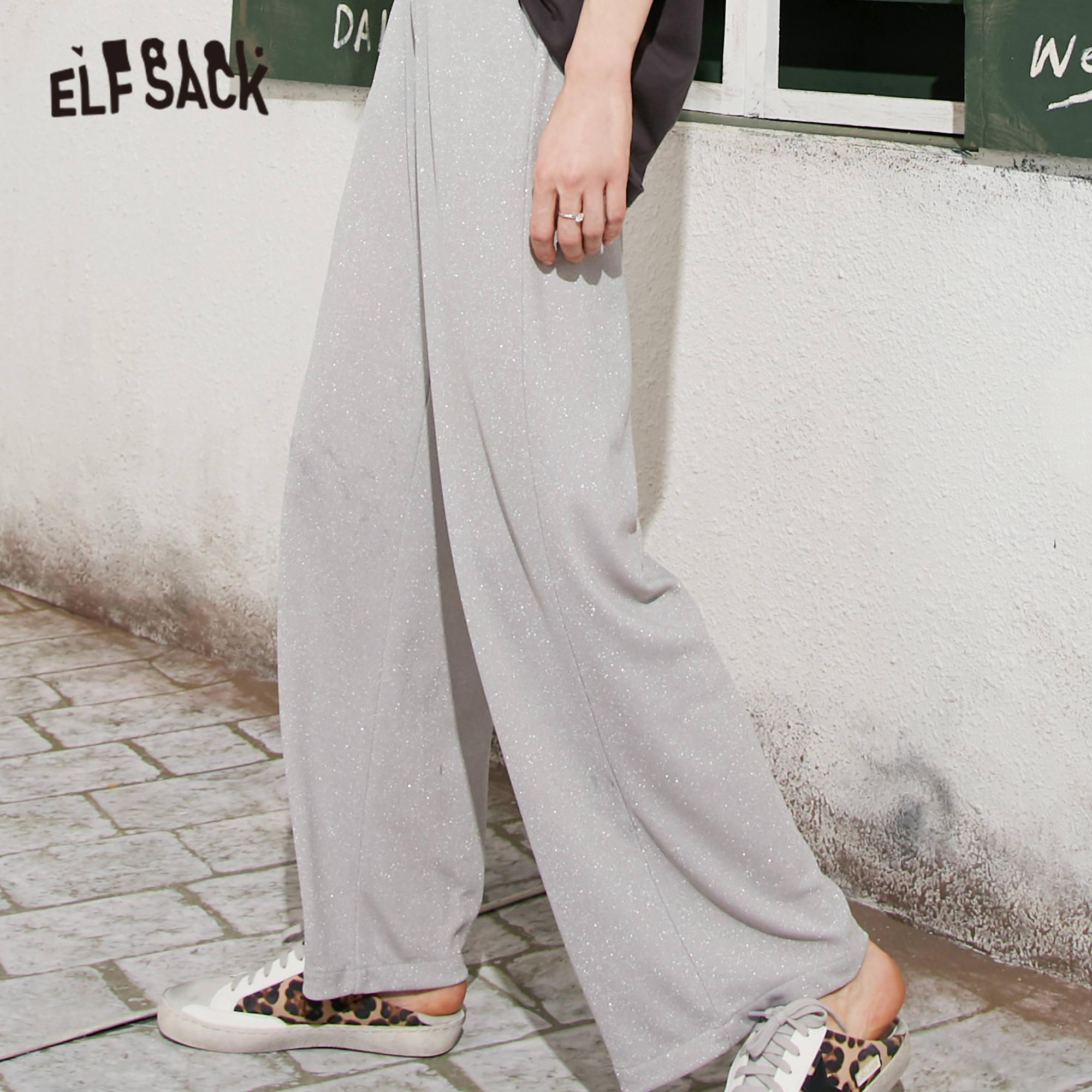 ELFSACK Black Solid Straight Women Bright Wide Leg Pants 2020 Spring Sliver Elastic Waist Female Korean Daily Work Trousers