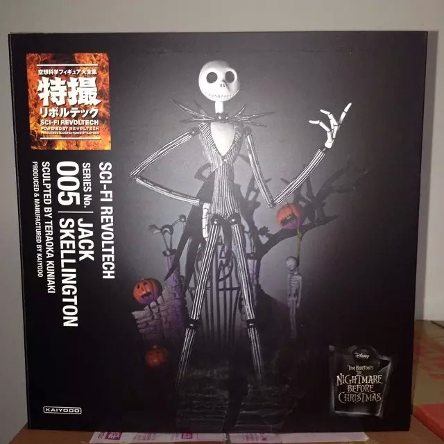 Toy Collectible-Model Action-Figure Skellington Gift REVOLTECH-SERIES Christmas-Sci-Fi title=