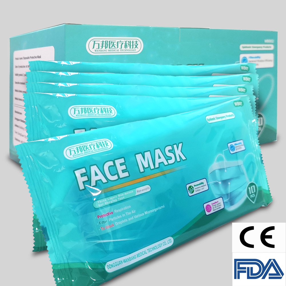 50Pcs Personal Disposable Protective Mask 3 Layers Non Woven Meltblown Cloth Dustproof Maldehyde Prevent Face Earloop Mask