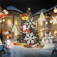 Lámpara LED impermeable para proyector, 12 patrones, para exteriores, copos de nieve, Navidad, cumpleaños, boda, Halloween