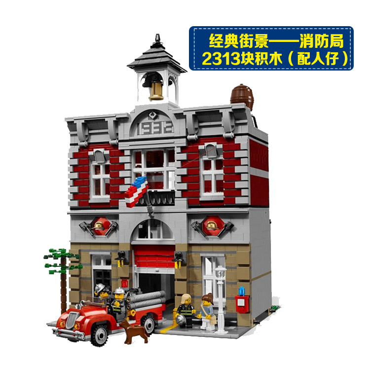 DHL Legolys Creator Fire Brigade Compatible Legos City 10197 Fire Trucks Building Blocks Bricks Toys For Childrens Gifts 15011