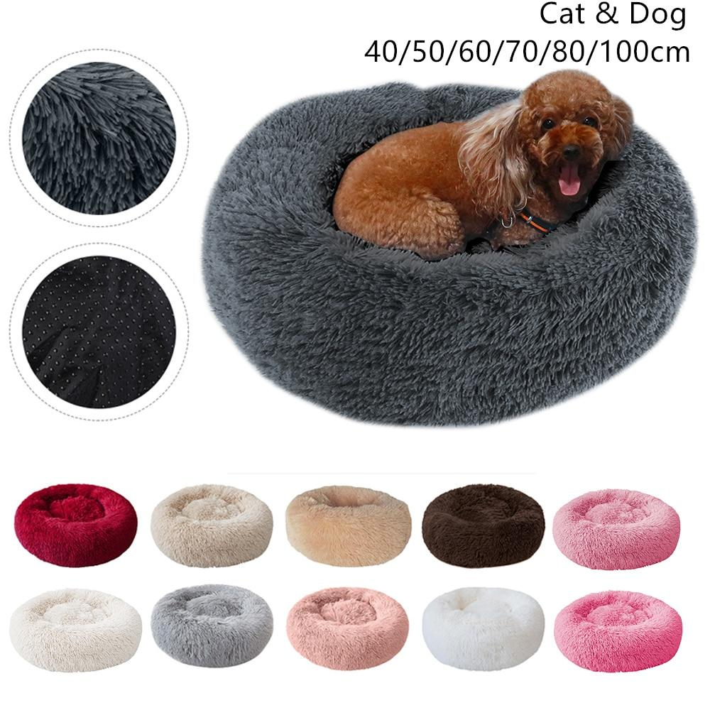 Sleep Soft Cat Dog Bed Warm Round Kennel Comfortable Calm Pet Bed Small Medium Large Dog Cushion Mat Washable House
