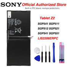 Original Sony Tablet Battery For SONY Xperia Tablet Z2 SGP541CN SGP511 SGP512 SGP521 SGP541 SGP551 Tablet LIS2206ERPC  6000mAh srjtek 10 1 assembly for sony xperia tablet z2 sgp511 sgp512 sgp521 sgp541 lcd display touch screen matrix panel for tablet z2