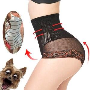 Image 1 - cinta modeladora para cintura emagrecimento corretor de postura modeladora de corp Trainer cintura nádegas bunda levantador cueca corretiva puxando calcinha cintura shaper slimming belt cinturão tummy shaper briefs