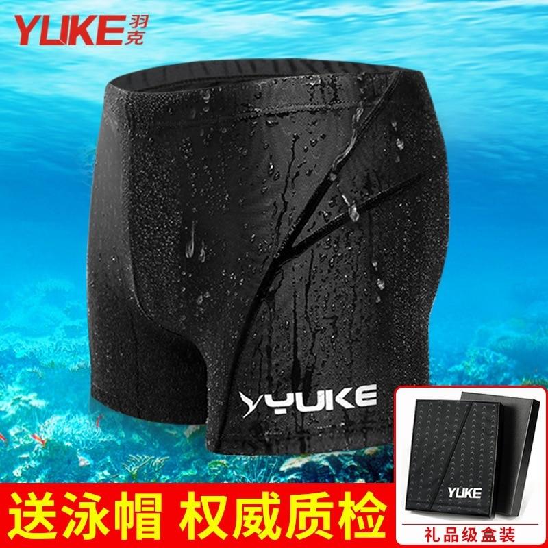 Yuke Swimming Trunks Men's Boxer Men Quick-Dry Swimming Trunks Men's Swimsuit Hot Springs Tour Bathing Suit Adult Swimming