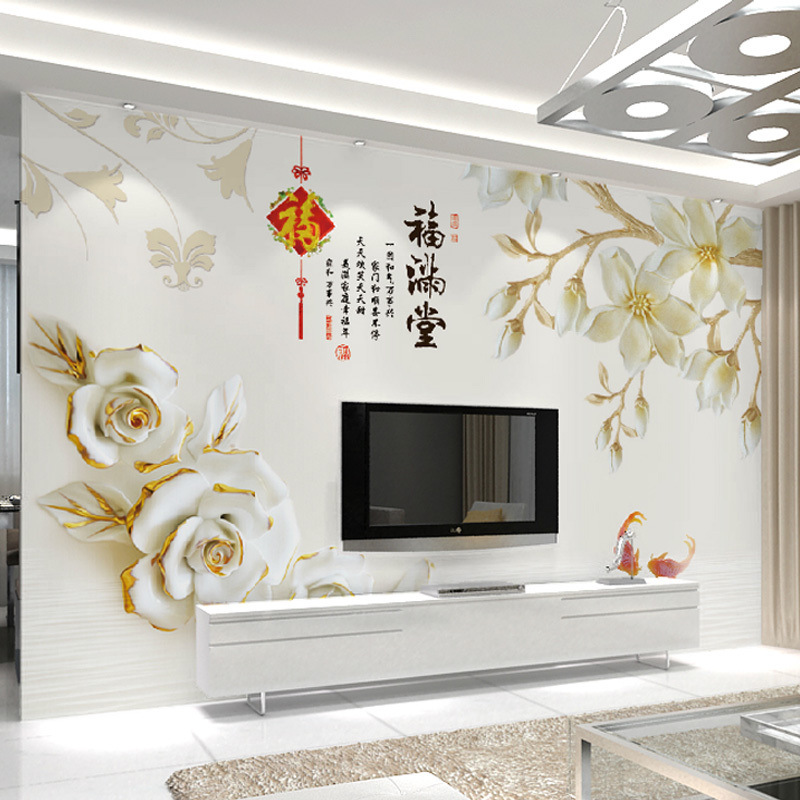5D Living Room Television Background Wall Wallpaper TV Wall Stereo Modern Chinese Style Wallpaper Mural 3D Seamless Art Wall