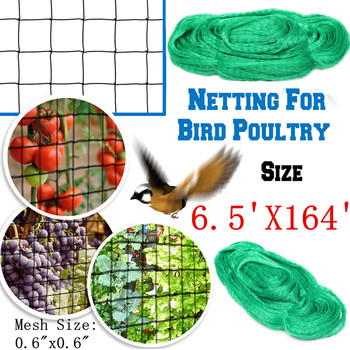 New 2x50m Anti Bird Net Pond Netting Protection Orchard Garden Farm Crop Plant Crops Fruit Tree Vegetable Flower Garden Mesh Pro