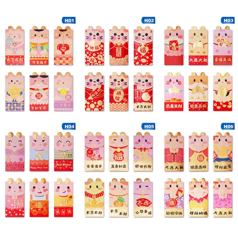 6 Pcs/Lot Chinese New Year Red Pocket Cartoon Rat Envelopes Creative Luck Money Pockets For Wedding Party New Year Bags