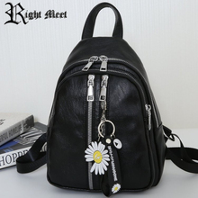 Japan Style Versatile Backpack Women's New Soft Leather  Fashion Bag Edition Big Korean Running Book for  Travel