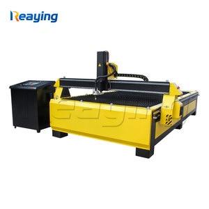 Image 5 - CNC פלזמה מכונת חיתוך מתכת אלומיניום חותך מכונה