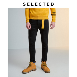 Image 4 - נבחר גברים למתוח כותנה תערובת סקיני ג ינס מעבדה