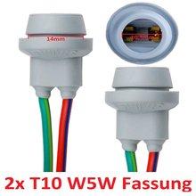 A pair of T10 W5W lamp sockets