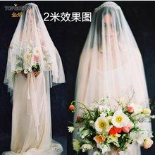 Topqueen v30 реальные фотографии длинные 23 м Часовня свадебная